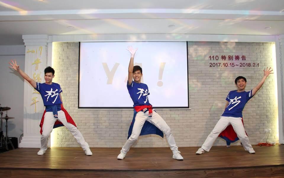 攝理教会PEPERO Party_精彩舞蹈表演