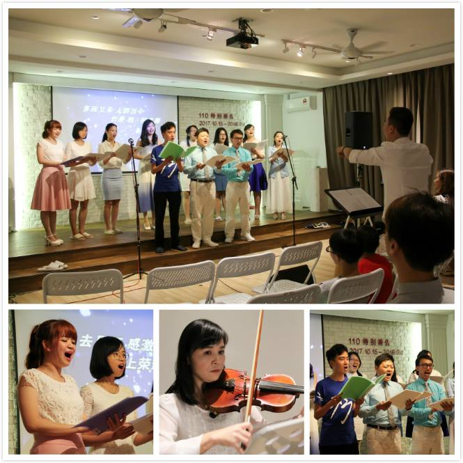 攝理教会PEPERO Party_圣歌队演奏郑明析牧师创作歌曲