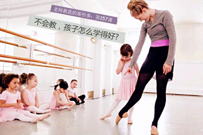 女孩_芭蕾_上课学跳舞_老师_教导_芭蕾