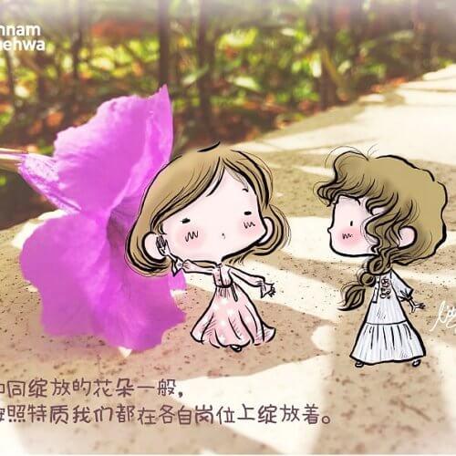 花朵绽放,不同特质,不同岗位,永恒幸福