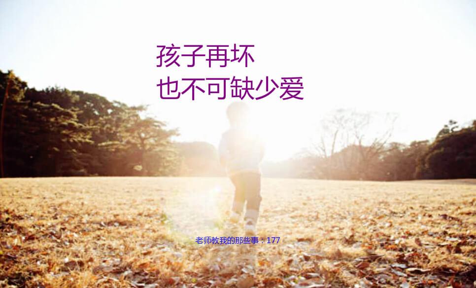 摄理教育_作家_177_男孩_草场_奔跑_希望