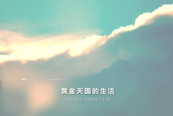 云彩, 彩虹, 天国,天空,云朵