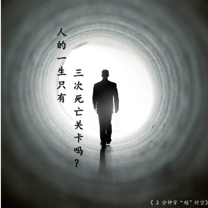 在台湾大学的特讲